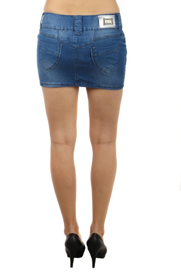 90c40038a1f Dámská sportovní džínová mini sukně